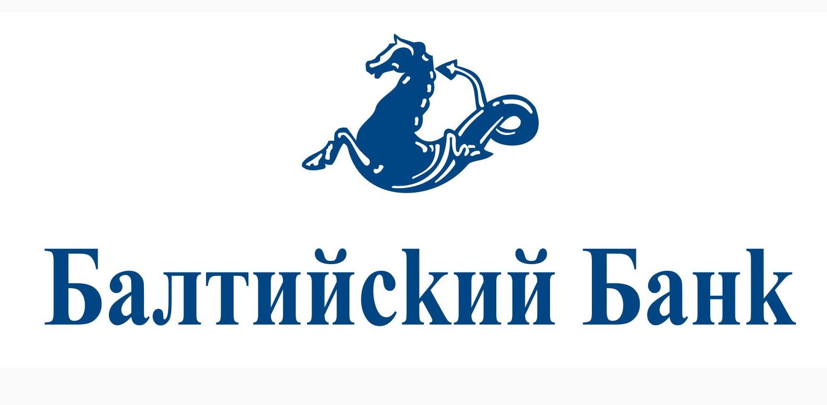 Балтийский банк вклады в новгород