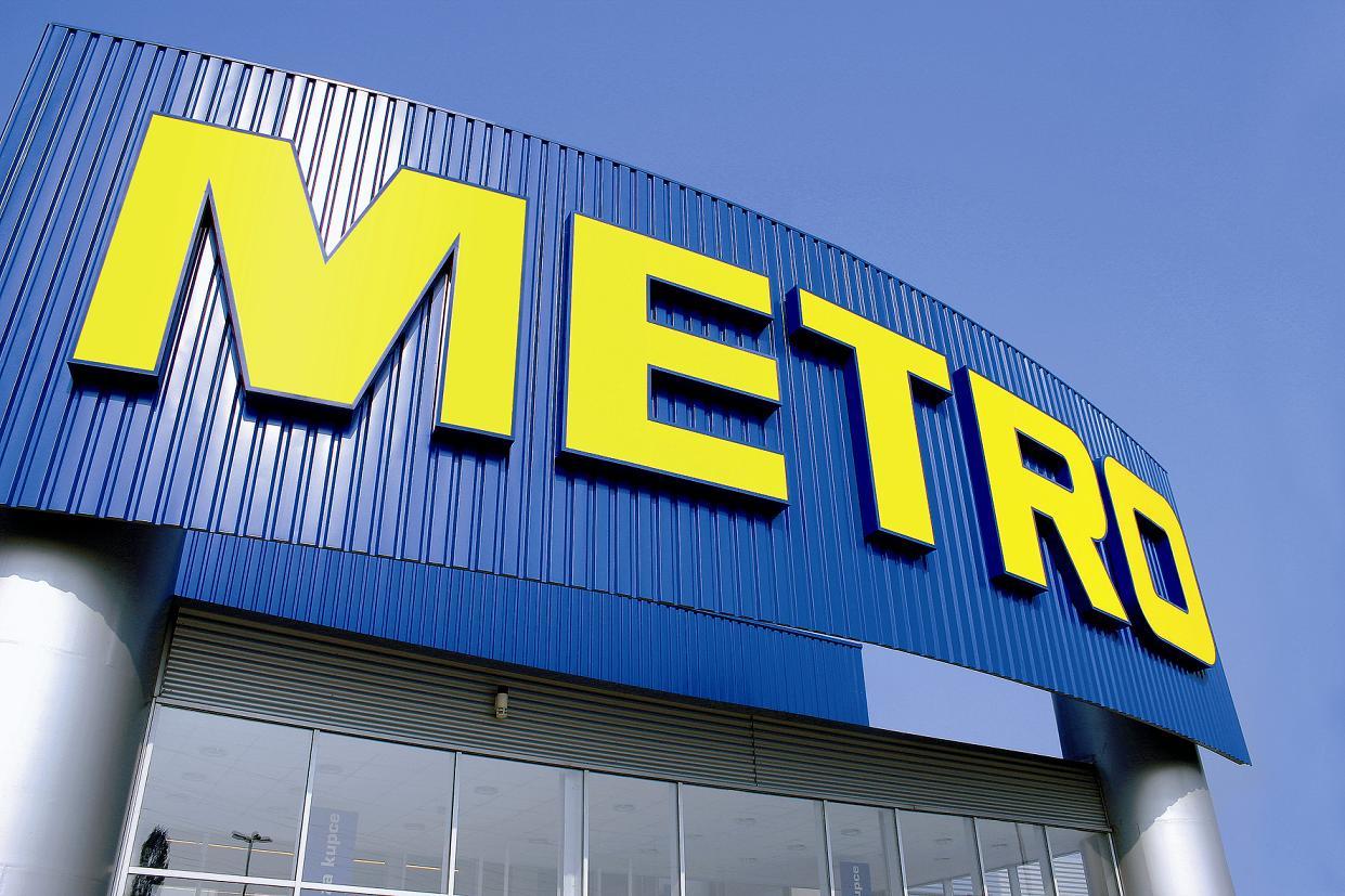 Компания метро кэш энд керри официальный сайт строительные компания рязань официальный сайт